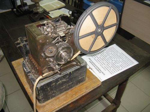Телеграф в ижевском музее